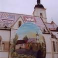ザグレブの聖マルコ教会