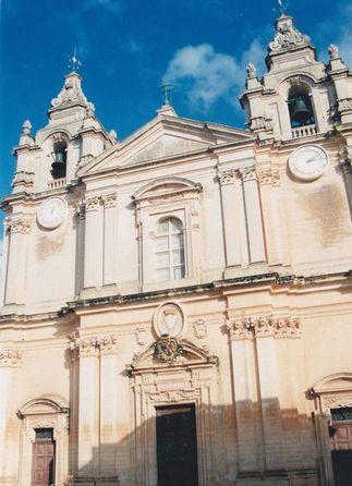 イムデイナの大聖堂